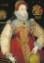 1579 Plimpton sieve portrait of Queen Elizabeth by George Gower (Folger Shakespeare Library - Washington, DC USA)