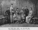 1887 Archduke Joseph Karl Ludwig of Austria and his family by Károly Koller