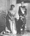 1908 Maria Pavlovna the younger and Wilhelm of Sweden wedding photo