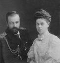 Grand Duke Alexander and Grand Duchess Xenia of Russia From antique-royals.tumblr.com/image/157533677708 despot deprint